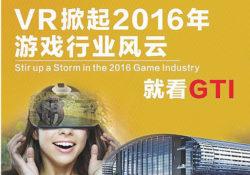 GTI Asia Cina Expo 2016 cresce del 70%