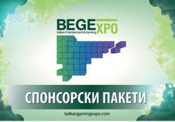 Riserva uno stand in BEGE Expo 2016