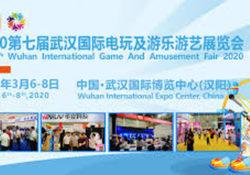 International Game and Amusement Fair cambia le date della manifestazione a causa del Coronavirus